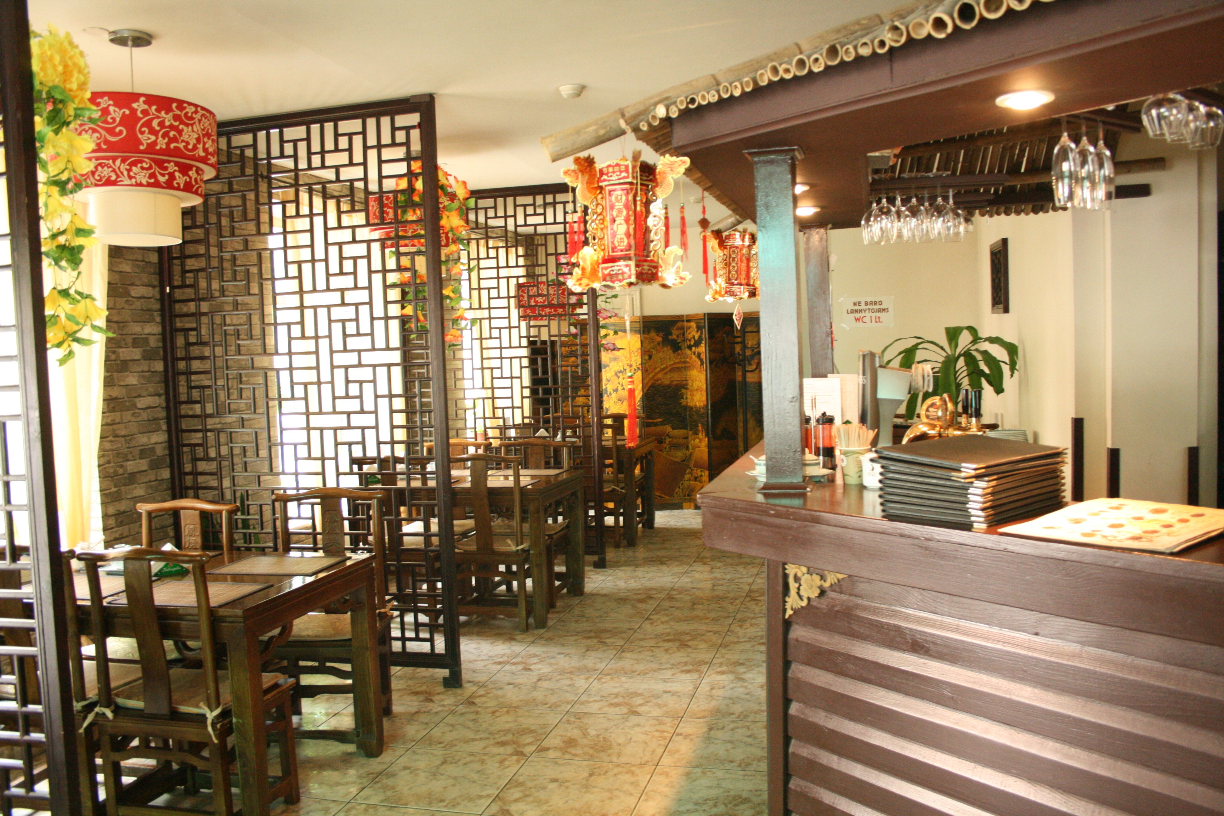 Restoranas Feniksas